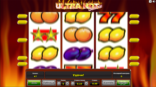 Бонусная игра Ultra Hot Deluxe 3